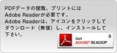 get.adobe.com