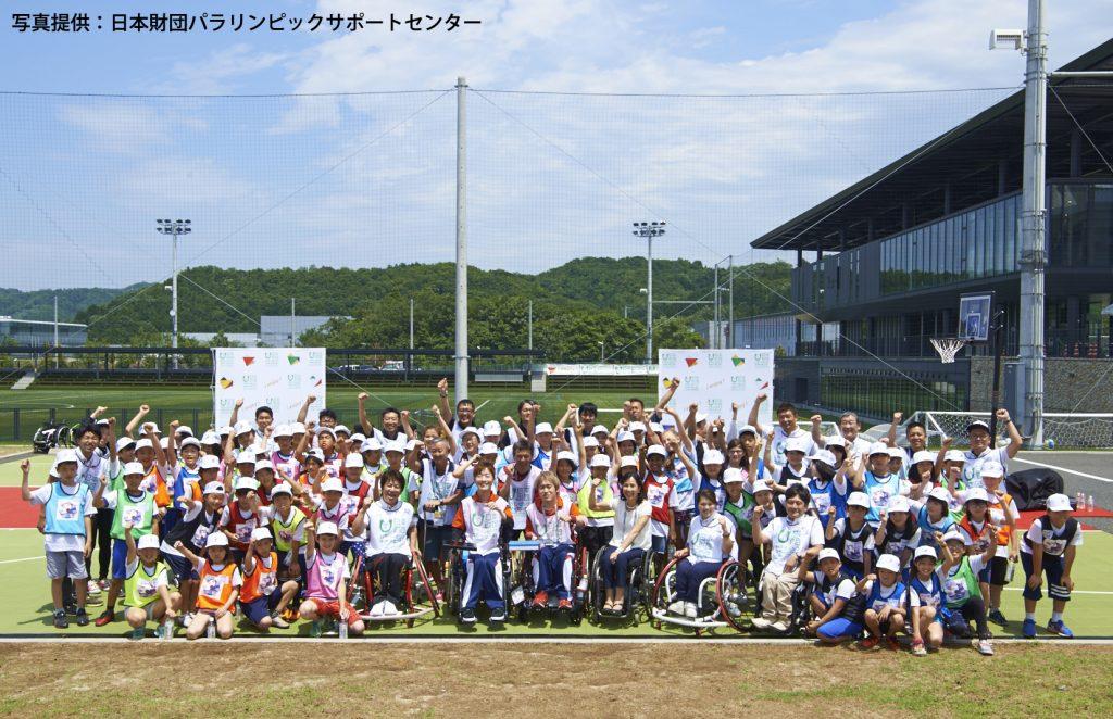 「G7伊勢志摩サミット パラスポーツ体験イベント (1)