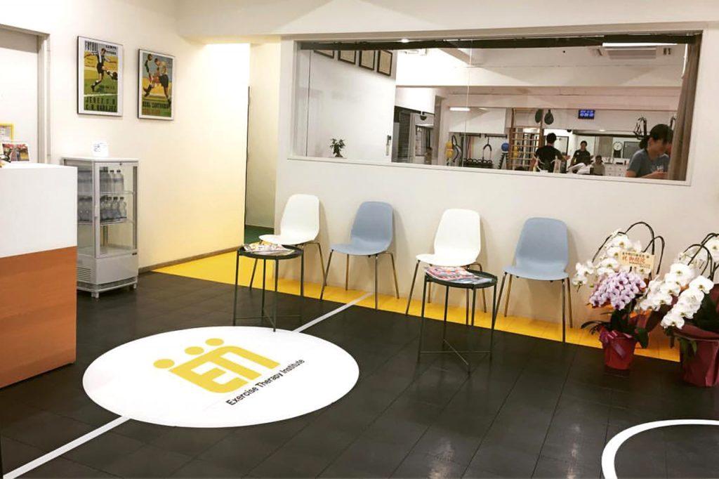 東中野ETI整骨院 事務所、内装工事